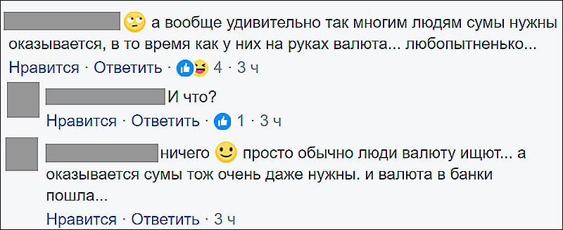 Узбекистан можно ли купить авиабилеты в россию за сумы стоимость билетов на самолет москва одесса