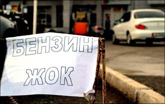 Жаришь, канистра! Почему тема дефицита бензина стала взрывоопасной в нефтедобывающем Казахстане