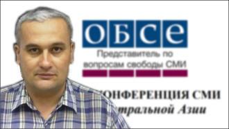 Ўзбекистон: Эски зиндон узра янги конференция