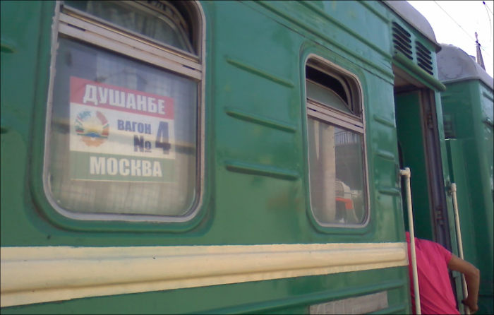 Найти обратный жд билет душанбе - москва.