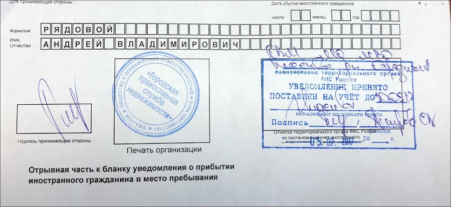 трудовой договор Литвина-Седого улица