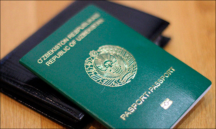 How long does it take to replace an internal passport
