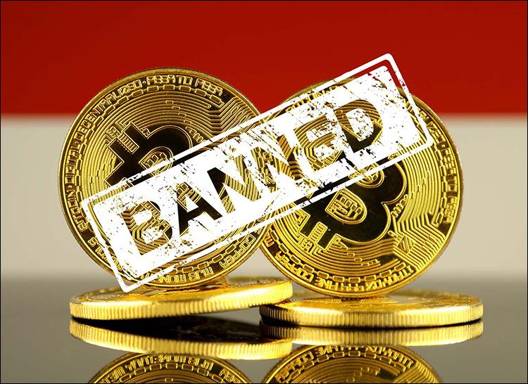 Центральный банк Ирана запретил сделки скриптовалютами