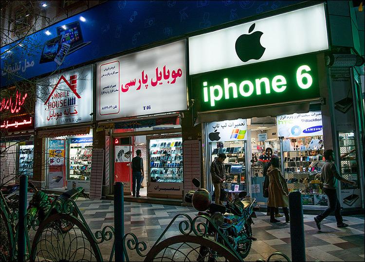 действие мобильных телефонов на человека
