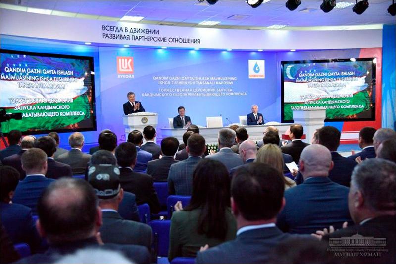 Мирзиёев выразил готовность строить АЭС в Узбекистане