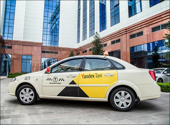Частное такси Спб и Дальние расстояния ☎️ номер телефона ... | 516x700