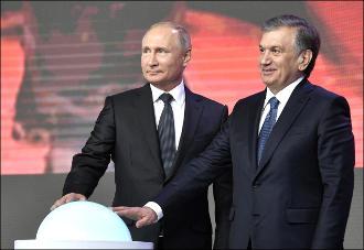 Ассалом, Владимир Владимирович, қадрдон! Путиннинг Тошкентга давлат ташрифи қандай ўтгани ҳақида