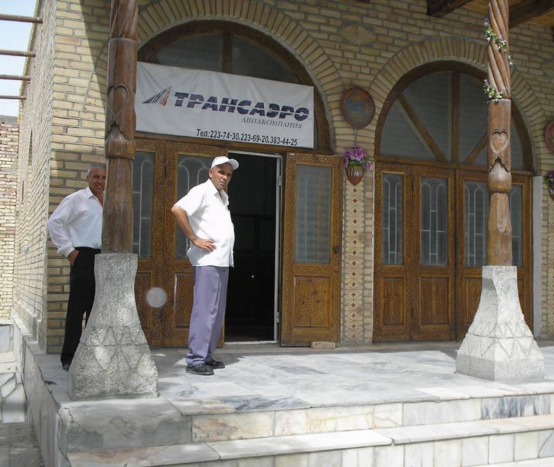 Авиабилеты хаво йуллари в москве