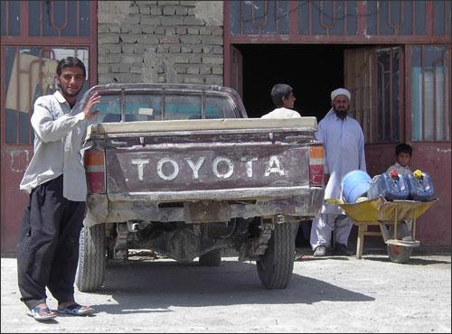 Жители Захидана