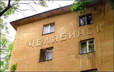Дом в Ташкенте, построенный строителями из Челябинска. Фото ИА Фергана.Ру