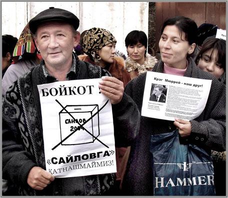 Пикет 7 декабря у здания посольства Великобритании в Ташкенте