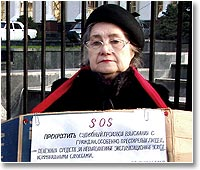 Протестующие пенсионеры