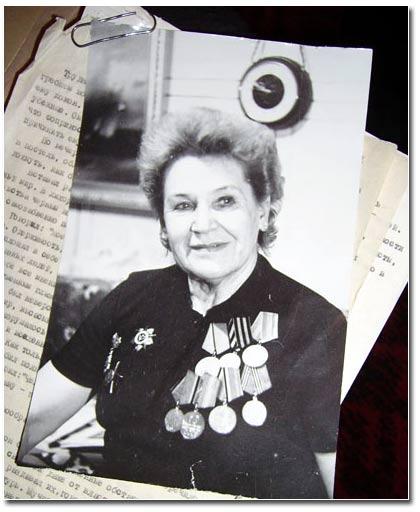 Анна Яковлевна с орденами