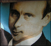 В Ташкенте на улицах продают ковры с портретом Владимира Путина