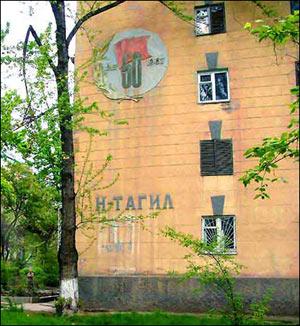 Один из ташкентских жилых домов, возведенных строителями из Нижнего Тагила