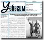 The six issue of the only newspaper of labor immigrants in Moscow is available now