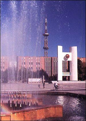 узбекистан город зарафшан фото