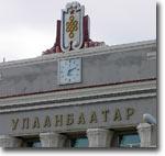 Монголия: Бывшая «шестнадцатая республика СССР» тоже диверсифицирует отношения