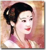 Китай: Лишенные ног, имен и достоинства