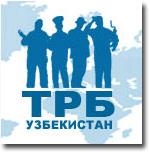 В Россию на заработки: «Хоть тушкой, хоть чучелом»…