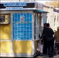 Очередная «потемкинская деревня»: В преддверии заседания АБР власти Узбекистана срочно сбивают курс доллара