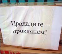 Жители Оша недовольны распределением гуманитарной помощи