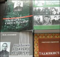 Суд истории. Абдурахим Ходжибаев и его роль в становлении советского Таджикистана