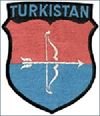 «Туркестанцы» под знаменами рейха