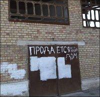Кыргызстан: Южный исход. Год спустя