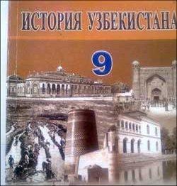 «Новая история» Узбекистана: Мифология каримовских времен
