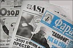Таджикистан: В честь 100-летия печати журналистов решили не сажать