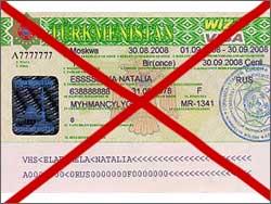 Без объяснения причин. Иностранца не пустили в Туркменистан на похороны брата