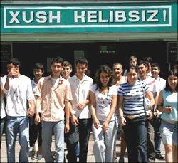 Узбекистан: По ком звонит «последний звонок»?