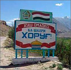 Таджикистан: Спецоперация в Горном Бадахшане может спровоцировать серьезные выступления против режима Рахмона