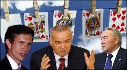 Политический покер по-узбекски: Время дерзать и время удивляться!