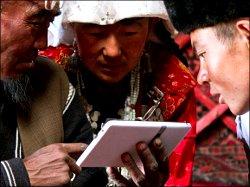 В поисках киргизов Афганистана. Из настоящего — в прошлое (часть V)