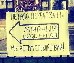 Кыргызстан: «Революция-3» не будет, или Добровольное фиаско оппозиции