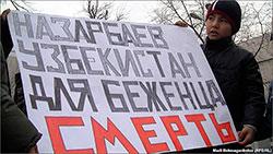 В Казахстан бежать опасно: Астана игнорирует международные нормы
