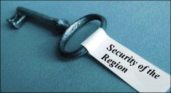 Узбекистан: «Ключ» или «отмычка»? «Политики» или «политические лидеры»?..
