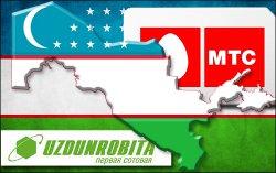 Узбекистан-2012: Итоги и прогнозы. Часть вторая: Прощай, МТС