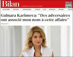«Неудобные» вопросы для Гульнары Каримовой, или Как взять интервью у принцессы?