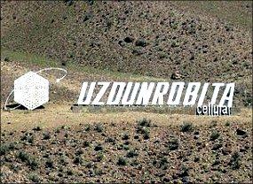Узбекистан: Beeline и Ucell плохо справляются с обслуживанием абонентов в отсутствие Uzdunrobita