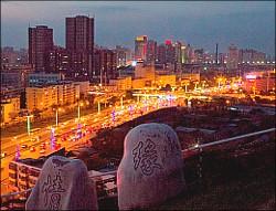 Ни хао, Синьцзян: Китайско-уйгурские зарисовки. Часть I