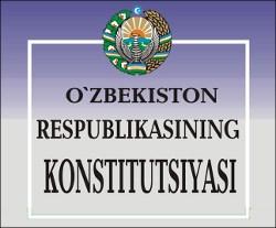 «Демократия по-узбекски» противоречит нормам Конституции