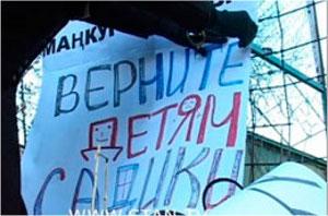 Кыргызстан: 85 процентов дошколят лишены возможности посещать детсад