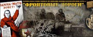 Ищем родственников узбекистанца, погибшего подо Ржевом в 1942 году