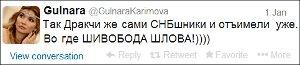 Гульнара Каримова: «Заметьте, я не использую слово демократия!»