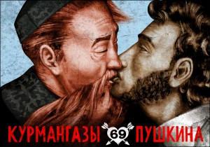 Осенний поцелуй. Как удачная реклама гей-клуба взорвала Казахстан