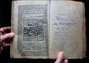 Суфизм и культура Центральной Азии. Часть III. Полемика о  «слушании и танце»