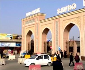 Узбекистан: Торговый комплекс «Абу-Сахий» - зона, свободная от налогов?